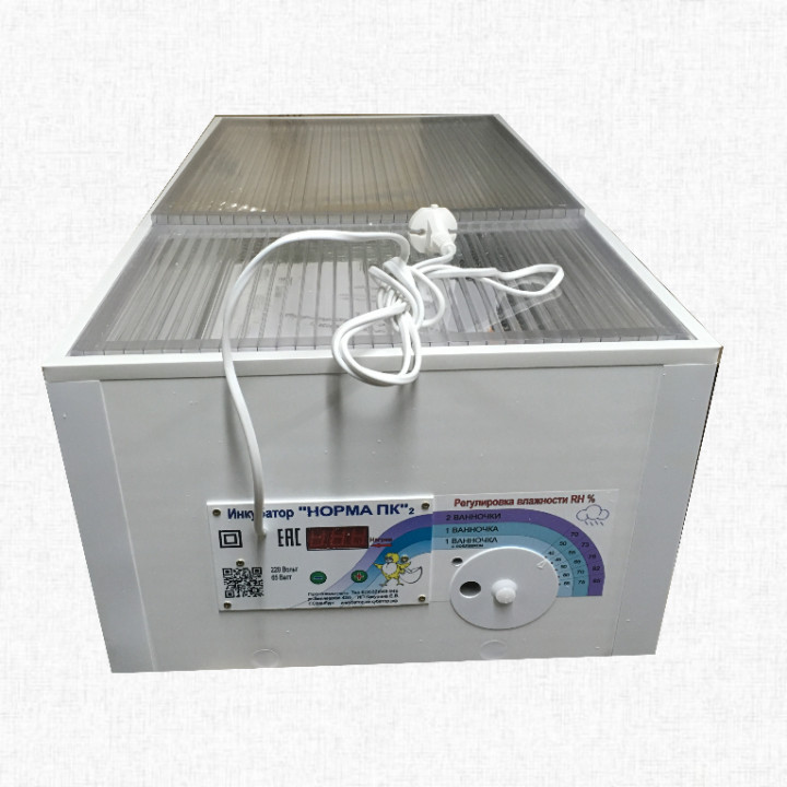 Инкубатор «Норма ПК» Сезам 90 яиц (белый)