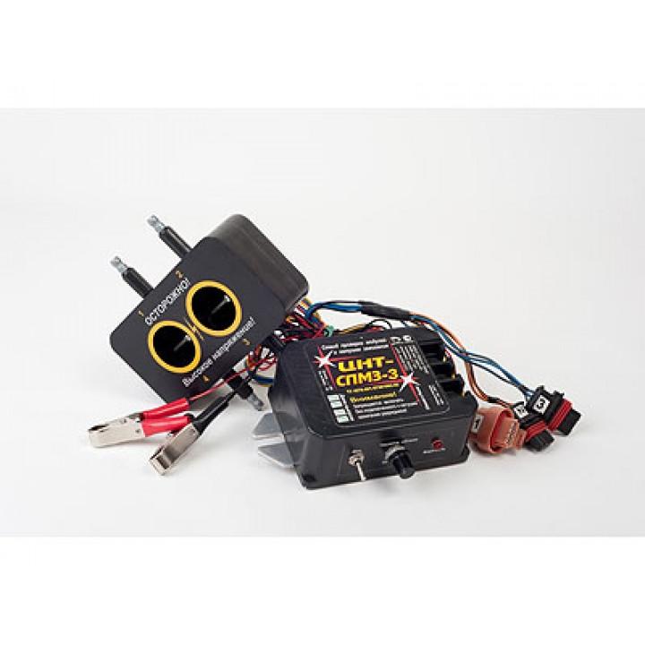 Зарядное устройство ЦНТ-СПМЗ-3