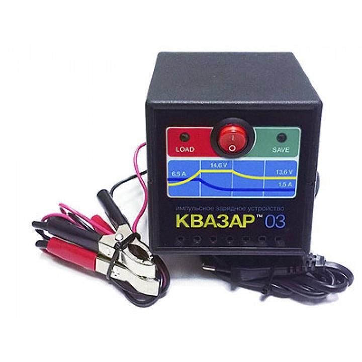 Зарядное устройство Квазар-03
